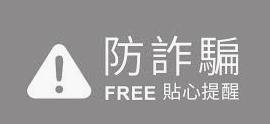 天下球版陷入詐騙風暴-博玖九娛樂城